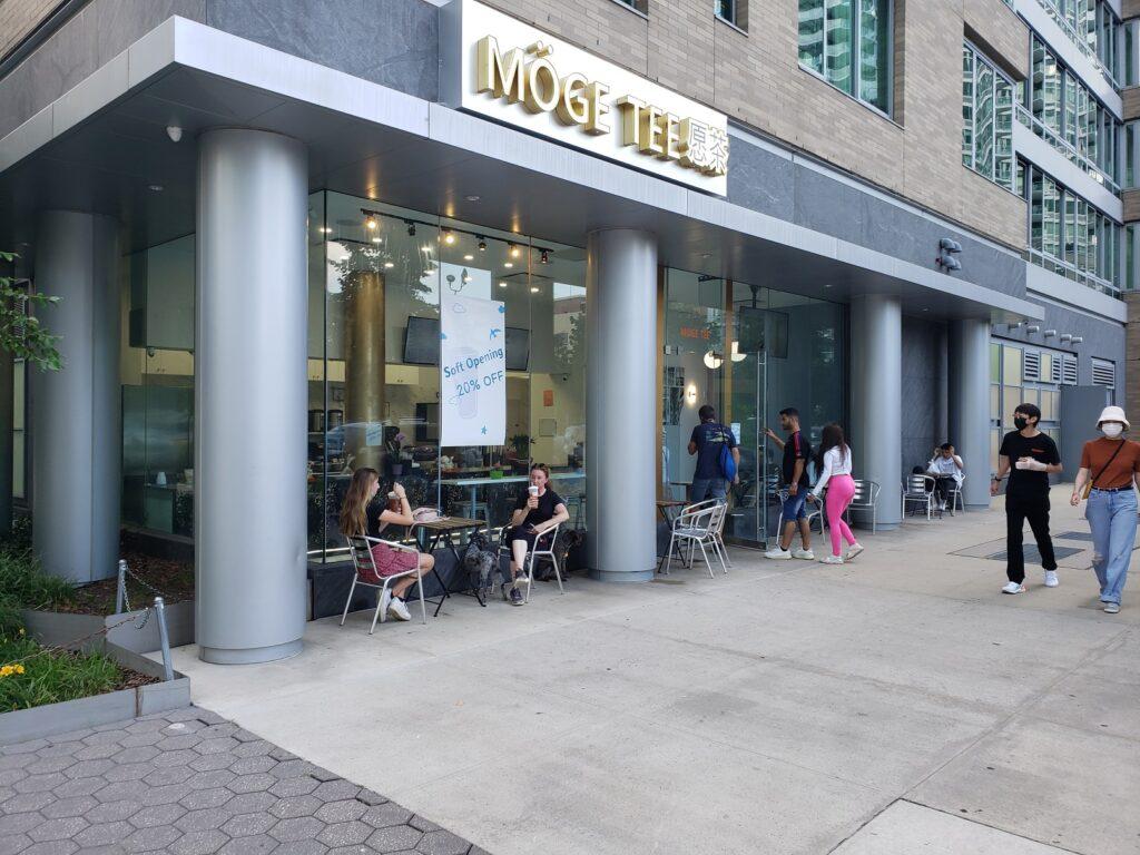Moge Tee Center Boulevard